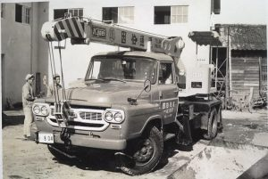いすゞTXDボンネットトラッククレーン