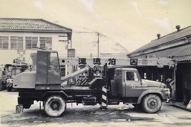 三菱ふそうT330ボンネットトラッククレーン